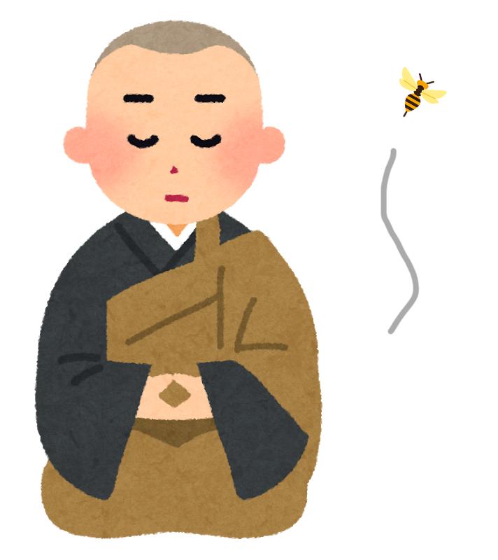 第148回 視点を変える 〜和尚とアブ〜 - キョーワシステム株式会社