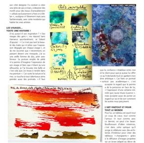 page 3 ARTICLE DE PRESSE JOURNAL MONDANITE SUPPLEMENT DECORATION PAR TINA CHAMOUN JUIN 2014