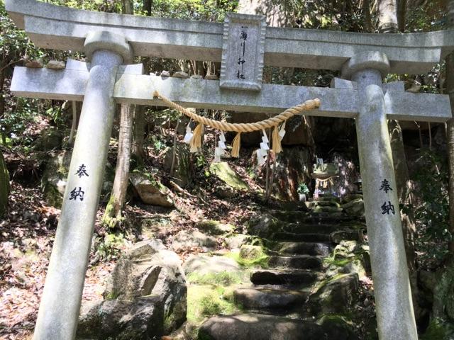 小瀬川神社