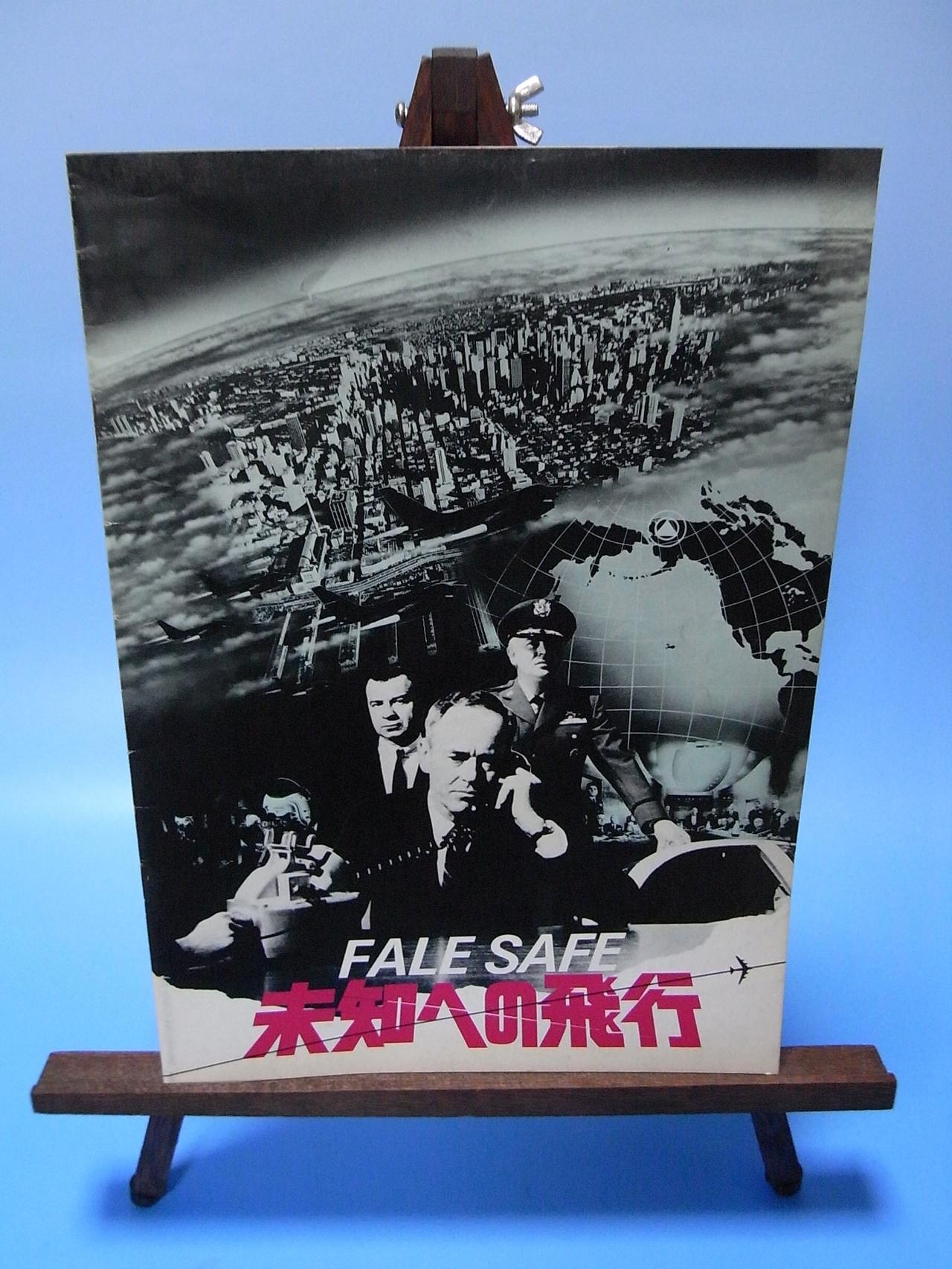 1964年の日本公開映画