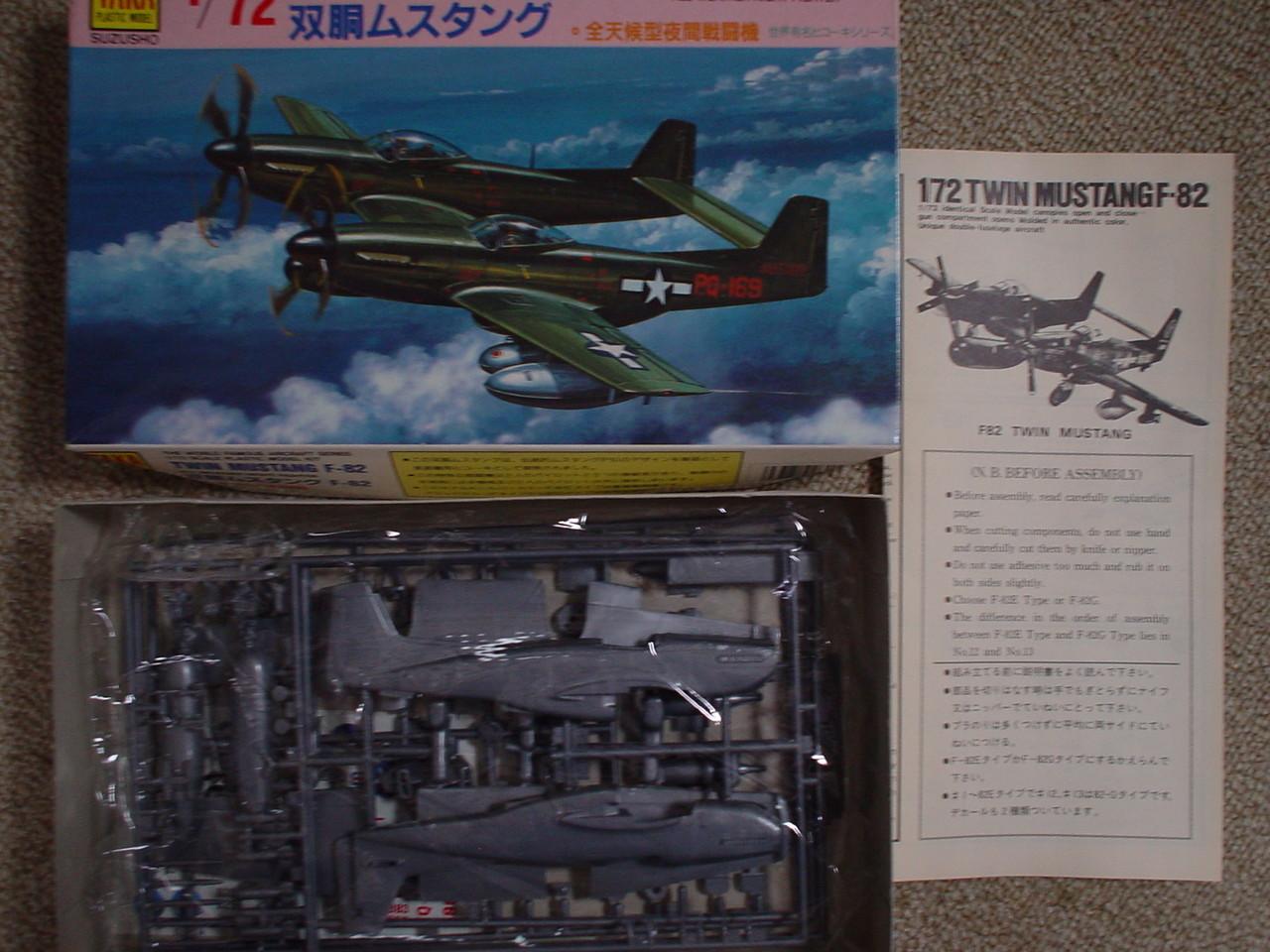 10B 戦闘機・攻撃機の展示室   akkie museum ページ
