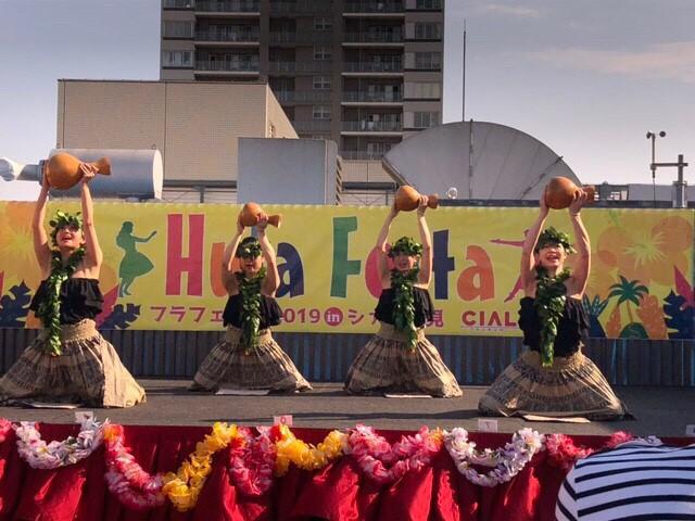 Hula Festa 2019 シャル鶴見