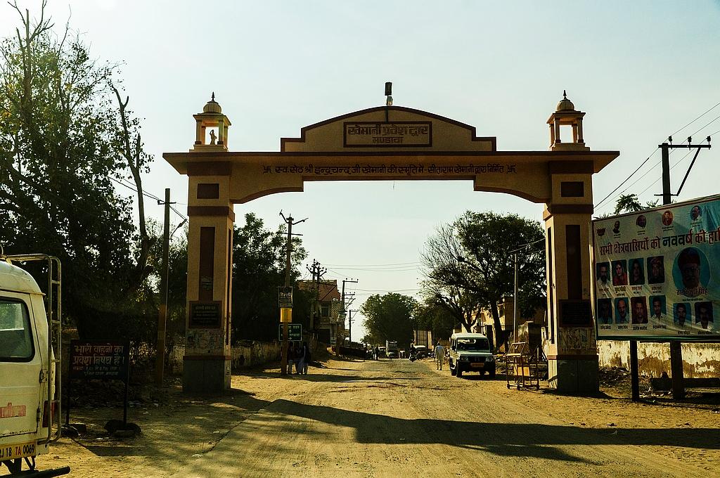 das Stadttor von Mandawa
