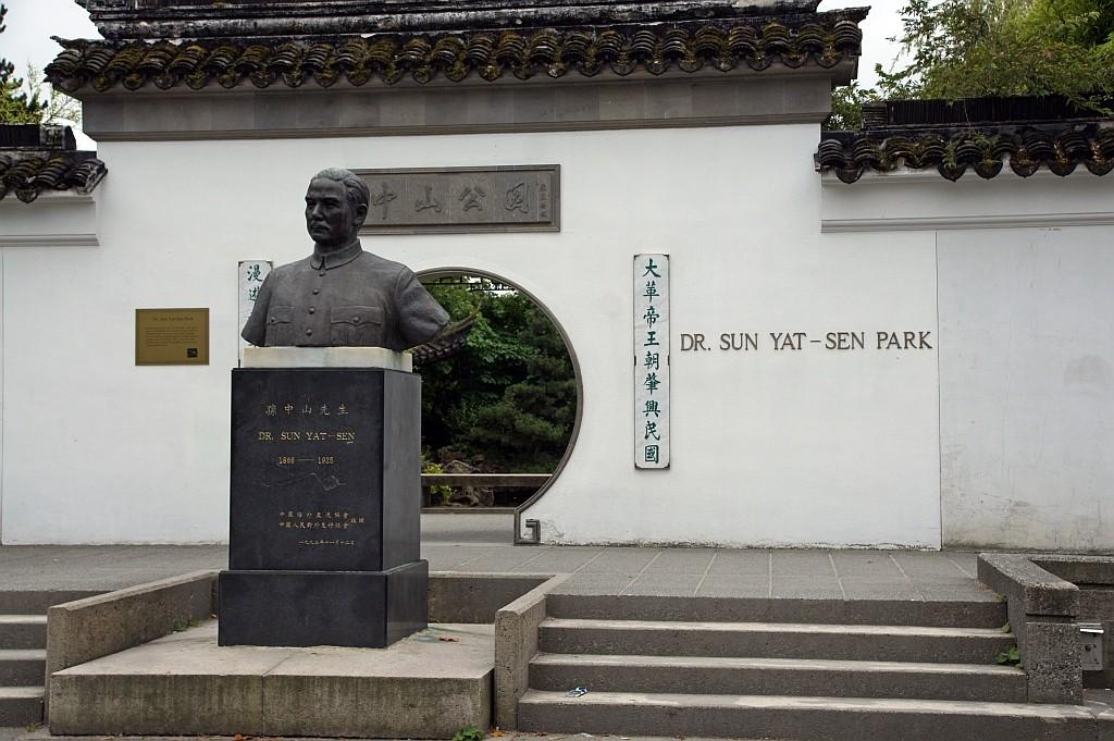 Der Chinesische Park von Dr.SUN YAT SEN