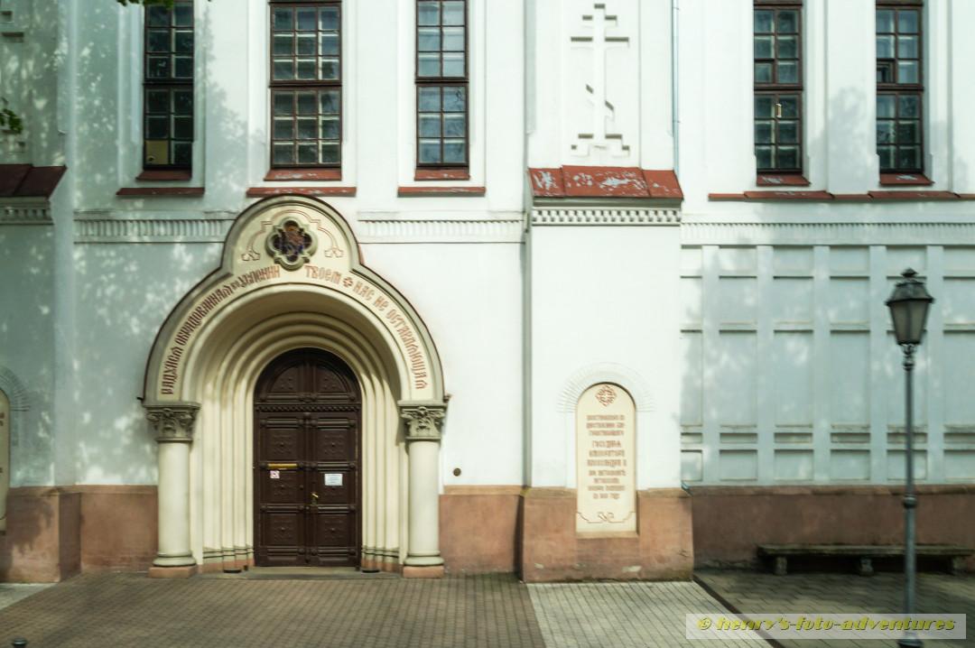 das Tor der Morgenröte, das letzte erhaltene Stadttor