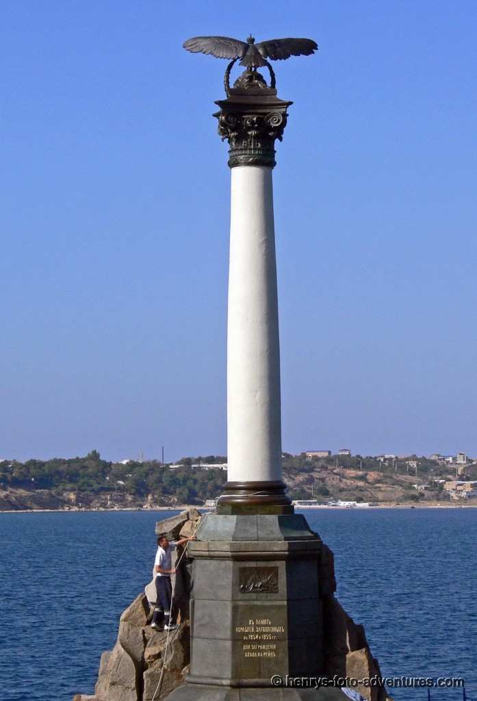 """Denkmal der versenkten Schiffe """"die Adlersäule"""""""