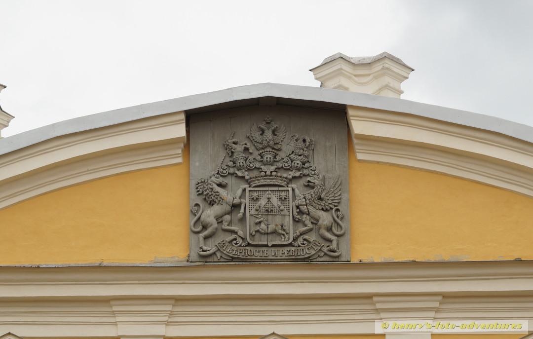 das größte Barockschloss Lettlands mit wechselhafter Geschichte