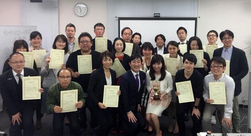 セミナー講師養成コース 第27期
