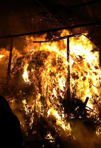 2014年2月上旬、吉田神社・節分祭の火祭3