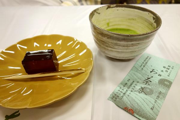 2015年祇園祭宵々山・菊水鉾お茶席にてお薄としたたり
