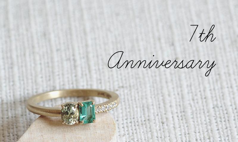 7周年、ガーネット・エメラルド・ダイヤモンドの指輪