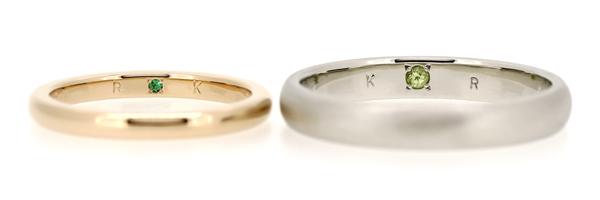フルオーダーマリッジリング(結婚指輪)完成写真、リング内側に留められたエメラルドとペリドット