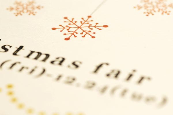 2013年クリスマスフェアDM