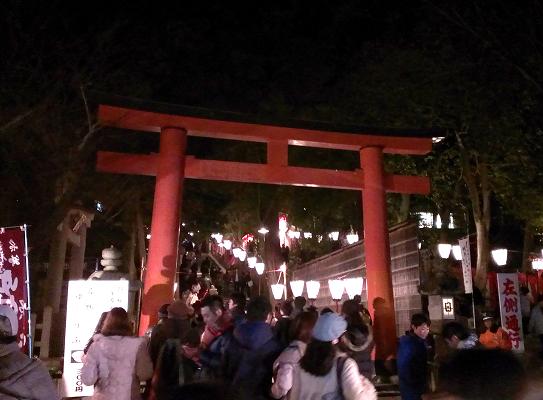 2014年2月上旬、吉田神社・節分祭の火祭1