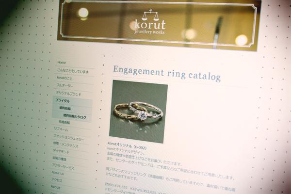 korut jewellery worksホームページ、婚約指輪カタログ