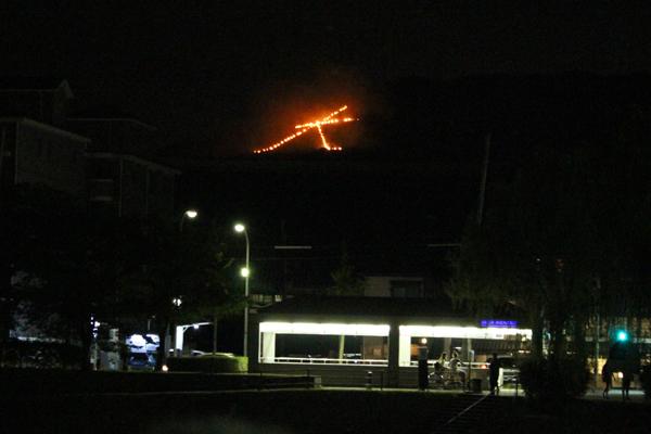 2015年五山の送り火・東山如意ヶ嶽