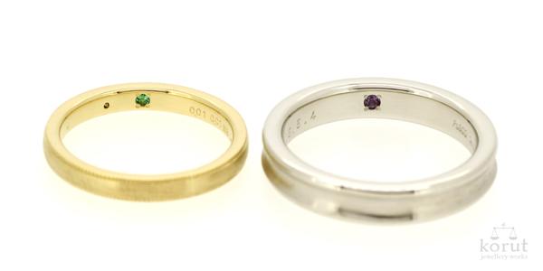 フルオーダーマリッジリング(結婚指輪)・リング内側へのエメラルドとアメジスト石留め加工
