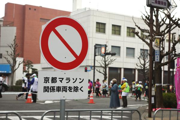 2015年京都マラソン・二条河原町交差点の様子