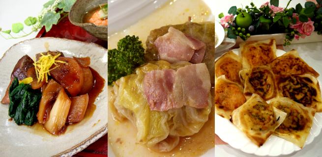 家庭料理時短コース