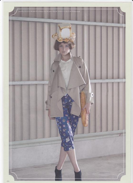 Palm bis chapter1 /  hair :Hayashi Seima  make: Shimizu Mami