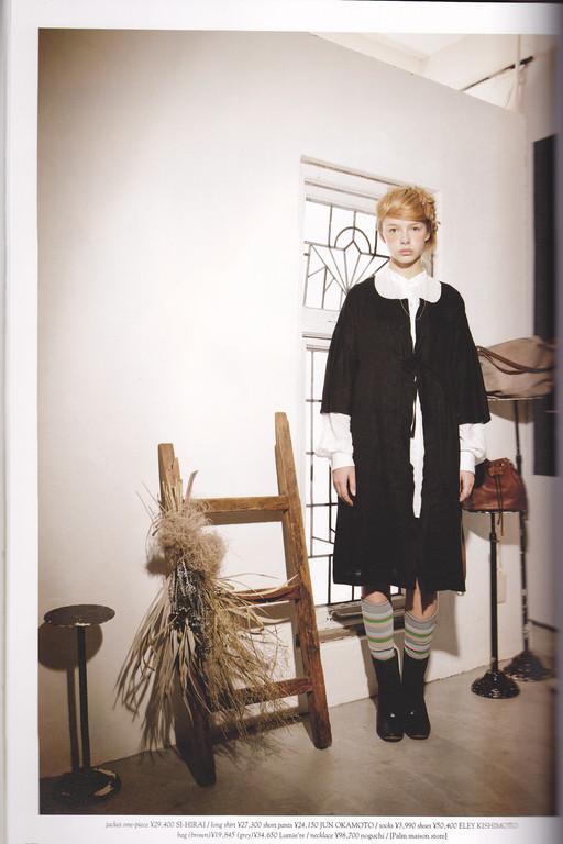 Palm bis chapter3   /hair&make: Shimizu Mami