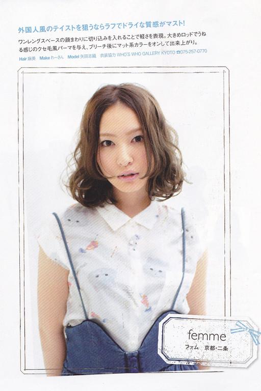 girls style 2011 summer vol.38 / hair&make: Shimizu Mami