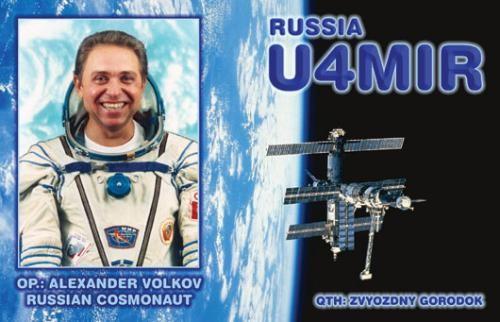 QSL-карточка U4MIR