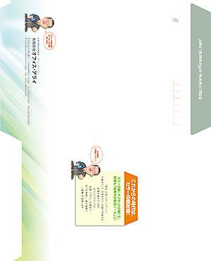 長3.全面オリジナルオフセット印刷封筒 A