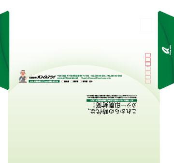 長3.全面オリジナルオフセット印刷封筒 B