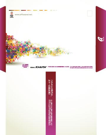 角2.全面オリジナルオフセット印刷封筒 A