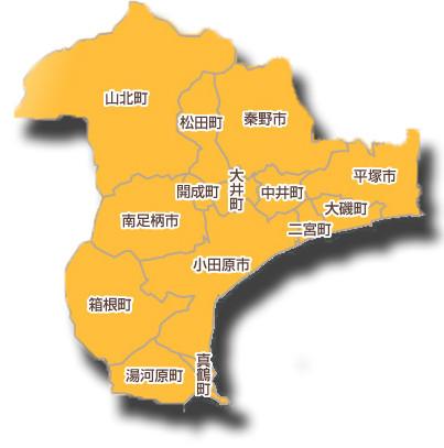 相州野菜の産地MAP 神奈川県西部14地区
