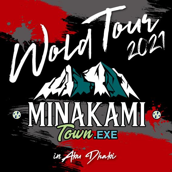 3x3 WORLD TOUR MASTERS出場決定のお知らせ