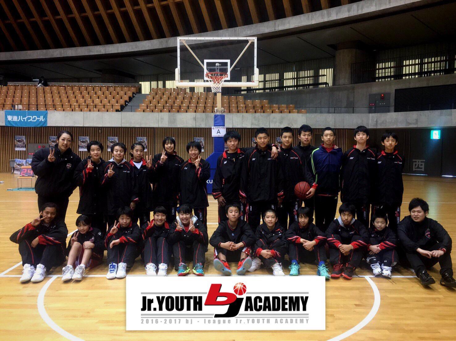 2016バスケットボールジャパンカ...
