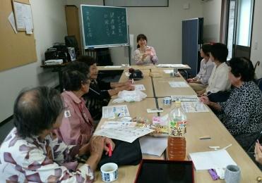 高齢者介護予防教室