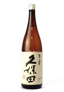 久保田(百寿)