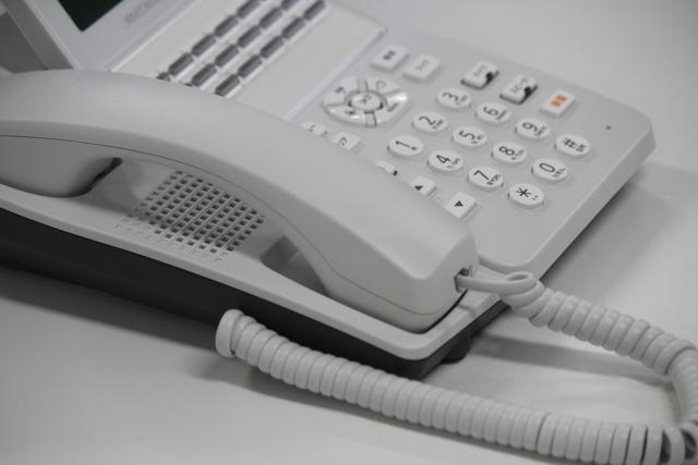 2021年1月23日(土)全国一斉無料電話相談を実施します