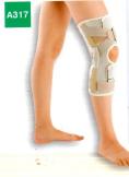 後十字靭帯損傷用下肢装具