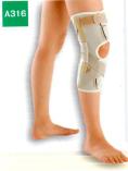 前十字靭帯損傷用下肢装具