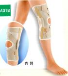 内外側副靭帯損傷用下肢装具
