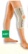 変形性膝関節症用支柱無下肢装具