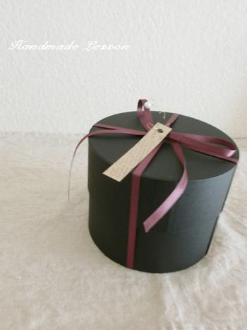 秋色のお花を集めたフラワーボールをブラックのボックスに入れてラッピング。