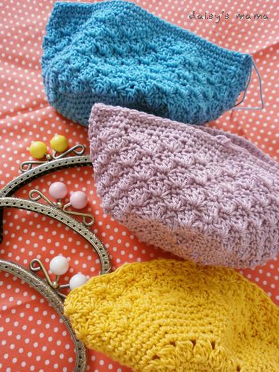 カラフルに手編みがま口