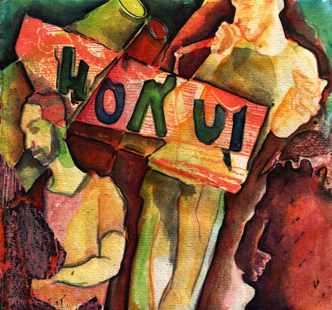 Hokui · 2013, Mischtechnik, 14 x 16 cm