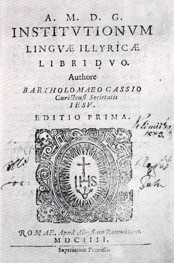 Prvu gramatiku bosanskog govora, pod naslovom  'Institutionum linguae illyricae' napisao je pažanin Bartol Kašić, 'otac hrvatskog jezikoslovlja' -  i objavio godine 1604 – 250 godina prije Vuka.