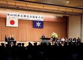 銀鈴会ブログ 社会福祉協議会会長表彰状