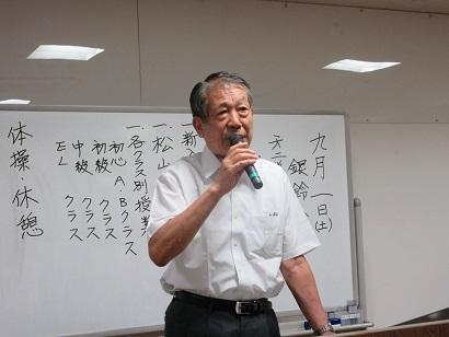 松山会長の挨拶