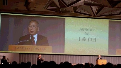 銀鈴会ブログ 長野信鈴会社会貢献支援財団より表彰