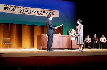 銀鈴会ブログ ふれあいフェスティバル