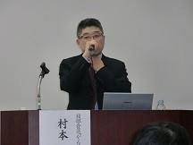 銀鈴会ブログ がんサバイバーシンポジウム 村本高史さん