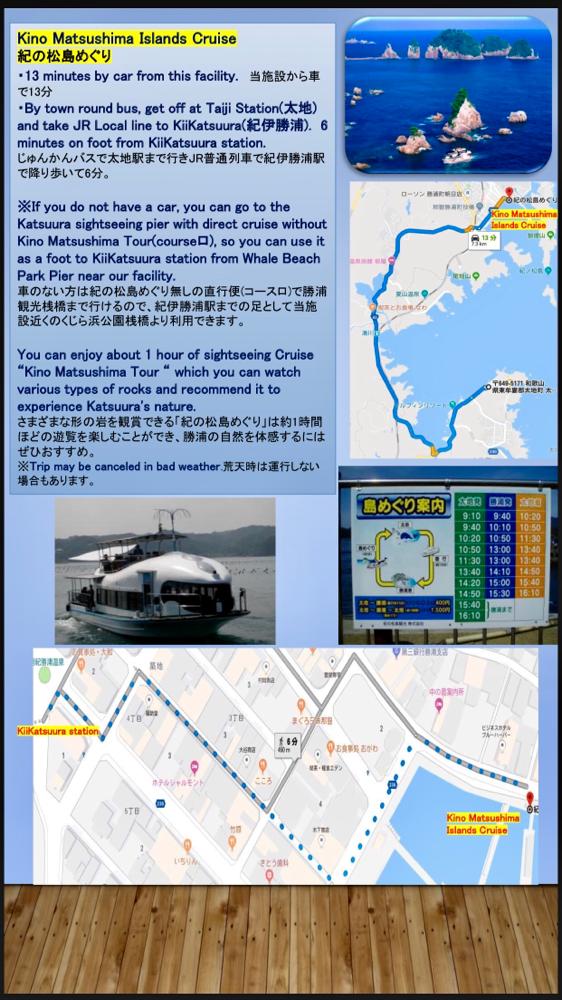 Kino Matsushima Island Cruise